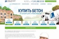 создам дизайн КП 9 - kwork.ru
