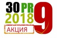 1000 заявок в друзья Одноклассники 32 - kwork.ru