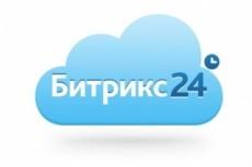 Доработаю форму обратной связи 20 - kwork.ru