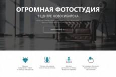 Регистрация Хостинга и домена 25 - kwork.ru