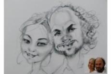 Придумаю и нарисую веселого персонажа 10 - kwork.ru