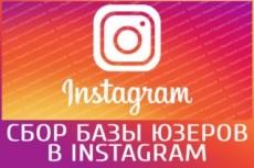 Исправление ошибок на сайте 32 - kwork.ru
