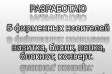 Оцифровка и редактирование чертежей  в программе AutoCad!!! 8 - kwork.ru