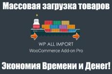 Напишу калькулятор 13 - kwork.ru