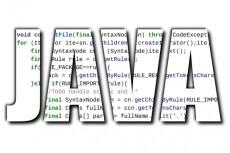 Напишу маленькую программу на Java 23 - kwork.ru