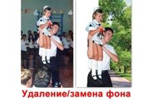 Удалю фон с 50 изображений 8 - kwork.ru