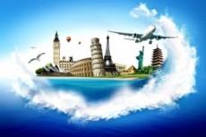 Городской тур сайт под партнерские программы Travelpayouts 10 - kwork.ru