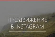Сделаю оформление ВК 3 - kwork.ru