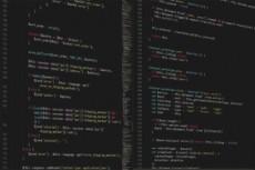Подберу домен и хостинг 6 - kwork.ru