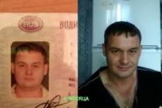 Составлю рацион правильного питания для похудения 6 - kwork.ru
