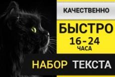Логотип с нуля. быстро и качественно 18 - kwork.ru