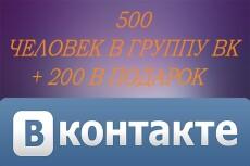 аудио или видео перевожу в текст 4 - kwork.ru