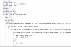 Написание приложений на c# под ваши задачи 27 - kwork.ru
