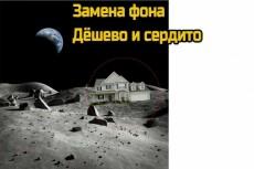 Срочное оформление для ВКонтакте 26 - kwork.ru