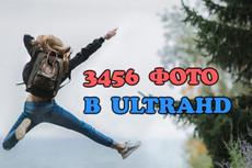 Сделаю любое кол-во фото, на любую тематику. Кроме 18+ 20 - kwork.ru
