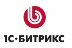 Продам готовый настроенный интернет-магазин для любых товаров 20 - kwork.ru