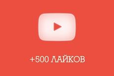 Разработаю продающий дизайн билборда 6х3 39 - kwork.ru
