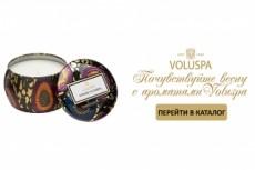 Выполню дизайн вывески для наружной рекламы 8 - kwork.ru