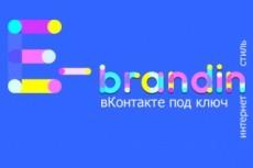 Дизайн главной страницы сайта 36 - kwork.ru