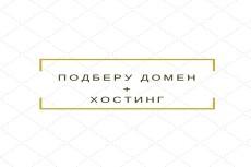 Соберу базу номеров для telegram, viber или WhatsApp 19 - kwork.ru