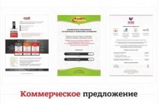Разработаю макет визитки 10 - kwork.ru