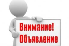 наберу текст (русский/английский) 4 - kwork.ru