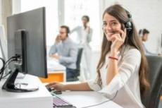 Холодный обзвон базы. Гарантия конверсии звонков свыше 3 процентов 13 - kwork.ru
