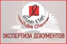 Расторгну договор 23 - kwork.ru