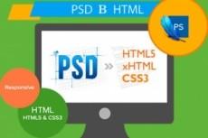 Доработка и корректировка верстки HTML, CSS, JS 125 - kwork.ru