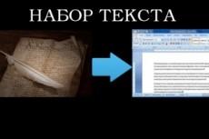 Озвучивание текста для рекламы, презентации, видеоролика 12 - kwork.ru