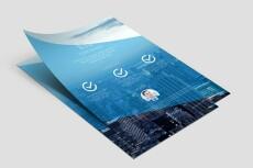 Продающая презентация и коммерческое предложение 38 - kwork.ru
