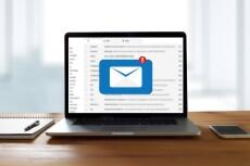 Ручная E-mail рассылка писем 7 - kwork.ru