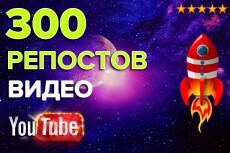 300 ссылок на Ваш сайт из соцсетей 17 - kwork.ru