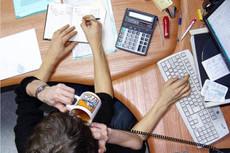 Заполнение декларации 3-НДФЛ для получения налоговых вычетов 41 - kwork.ru