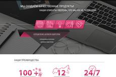 Разработаю дизайн визитки с Вашим логотипом 22 - kwork.ru
