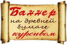 Создание дизайна яркого баннера для промопоста Вконтакте 31 - kwork.ru