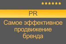 Настрою контекстную рекламу google Adwords 43 - kwork.ru