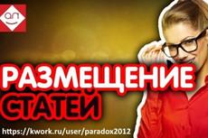 12 анкорных ссылок с высокими тиц 11 - kwork.ru