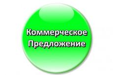 сделаю описания товаров 3 - kwork.ru