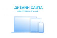 UI UX Дизайн мобильного приложения iOS и Android 1 экран 34 - kwork.ru