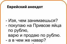 Напишу оптимизированные статьи под конкретные ключевые запросы 18 - kwork.ru