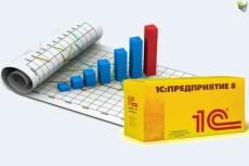 Написание макросов для Excel, Word 28 - kwork.ru