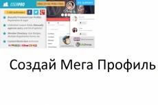 Продам Премиум плагин(Wordpress)  для добавления рецептов 4 - kwork.ru