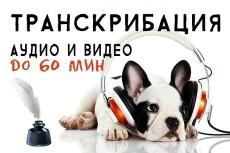 Набор текста 28 - kwork.ru