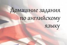 переведу аудио-/видео запись в текст (на английском языке) 4 - kwork.ru