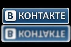 Выполню расстановку светильников 5 - kwork.ru