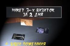 сделаю 3 макета логотипа 8 - kwork.ru
