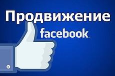 Поделюсь секретом покупки качественных ссылок 29 - kwork.ru
