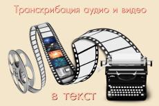 Копирайтинг на тему естественных наук 14 - kwork.ru