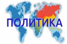 Напишу статью на социальную тематику 6 - kwork.ru
